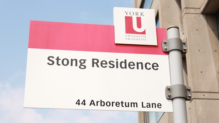 Stong Residence sign