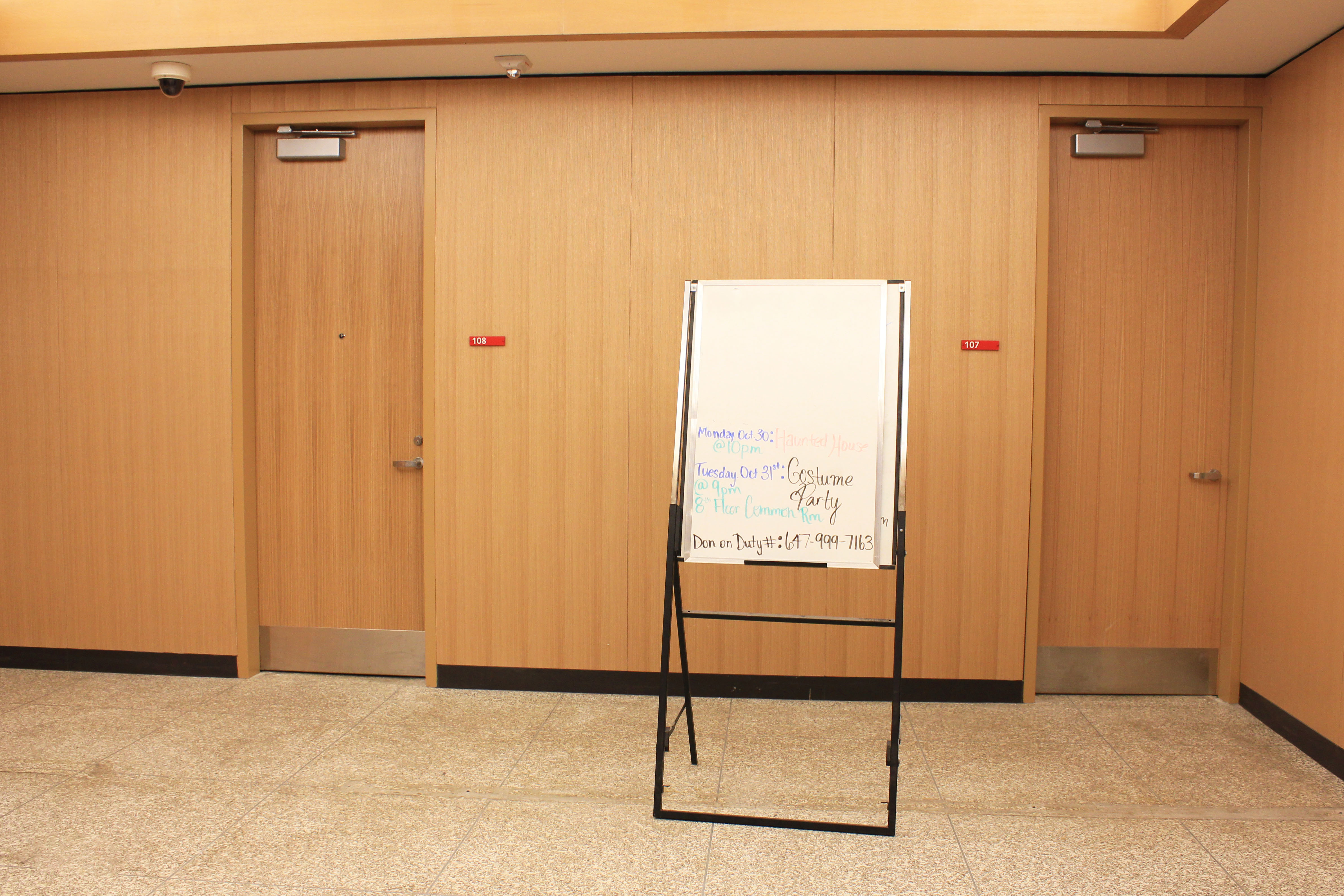 image of tatham lobby