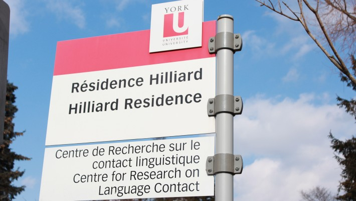 Hilliard Residence sign